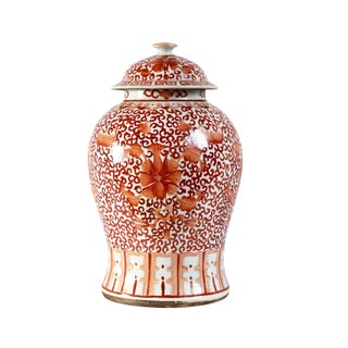 Orange Ginger Jar For Sale