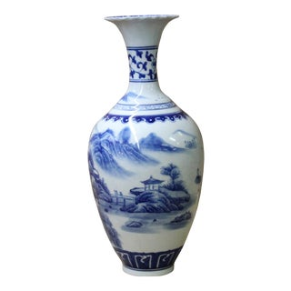 Chinese Blue White Porcelain Scenery Graphic Wave Top Vase For Sale