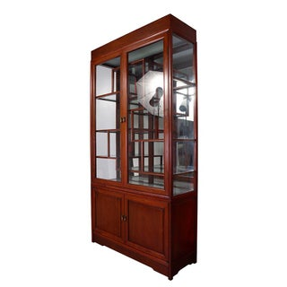 1960s Chinese Rosewood Display/Curio Cabinet Preview