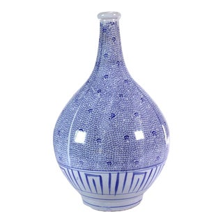 Southeast Asia 19th Century Blue and White Porcelain Bottle For Sale
