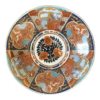 Vintage Imari Porcelain Bowl