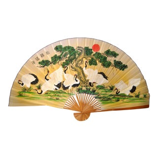 Display Paper & Bamboo Japanese Fan For Sale