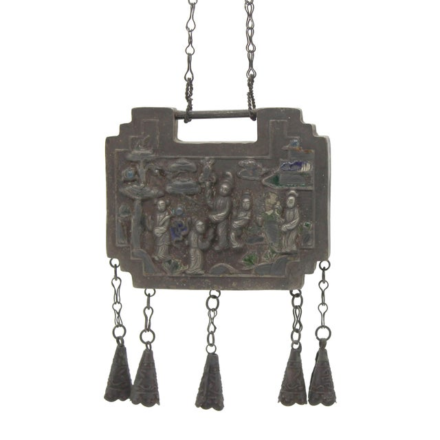 This unique ancient Chinese Ping An lock or Protective Talisman necklace is made of a metal sheet. It has a Chinese word...