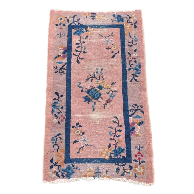 Mid 20th Century Chinese Hand Knotted Floral Rug For Sale