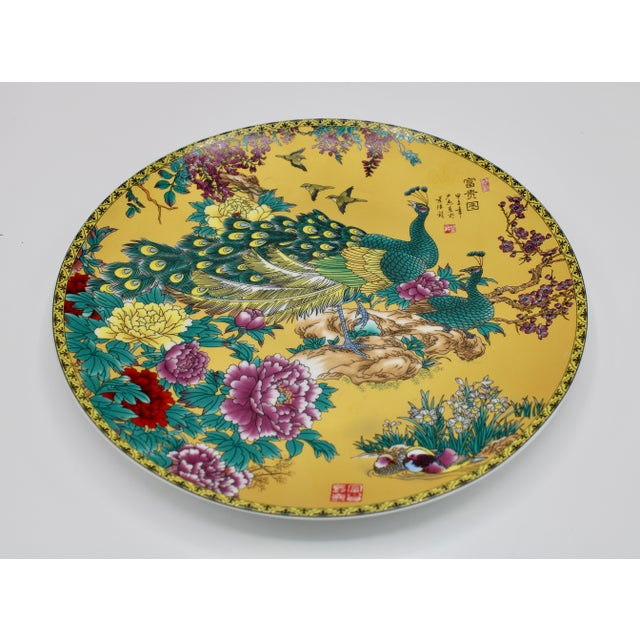 Asian Vintage Asian Modern Canary Yellow Ceramic Peacock Charger For Sale - Image 3 of 12