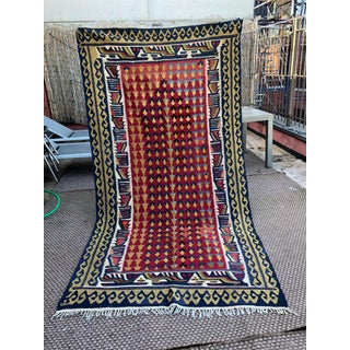 Large Colorful Vintage Persian Kilim - 4′10″ × 9′10″ Preview