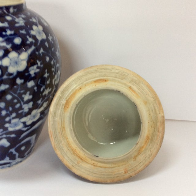 Japanese Blue & White Ginger Jar - Image 5 of 6