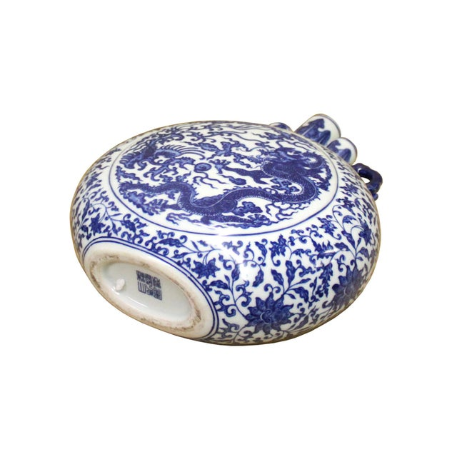 2010s Chinese Blue White Porcelain Dragon Phoenix Theme Flask Vase For Sale - Image 5 of 8