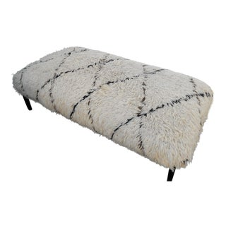 Anthropologie Off White Wool Blend Ottoman