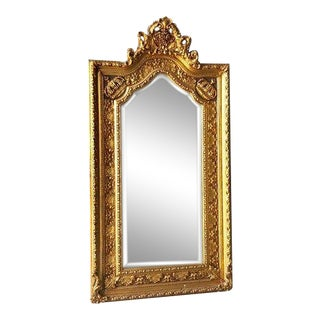 French Louis XVI Style Floor Mirror For Sale