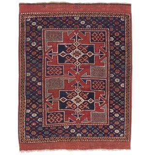 Antique Avunya Rug For Sale