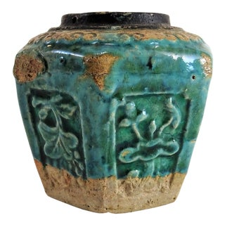 Chinese Teal Green Glazed Jar For Sale