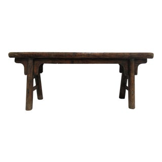Antique Asian Chinoiserie Bench