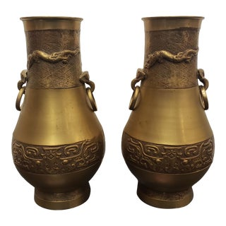 Circa 1970 Chinese Archaic-Style Brass Baluster Vases - a Pair For Sale