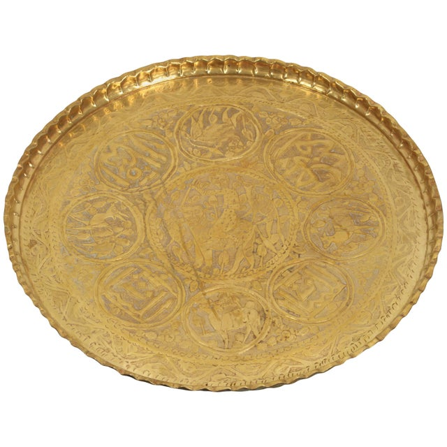 Large Hand-Crafted Decorative Persian Hammered Brass Tray For Sale - Image 10 of 10