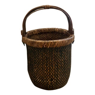 Hand Woven Antique Chinese Basket For Sale