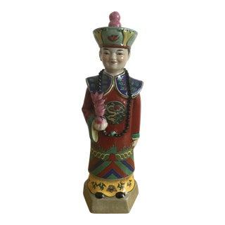 Vintage Chinese Emperor Porcelain Figurine For Sale