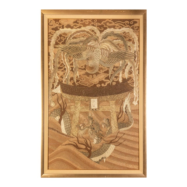 Framed Japanese Antique Phoenix and Dragon Tapestry Textile Meiji Period For Sale