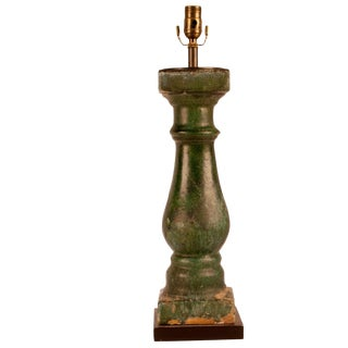 1880s Chinese Green Glazed Pottery Balustrade Lamp For Sale