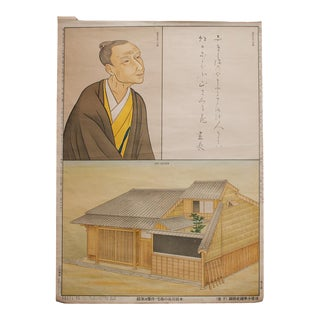 XXX Large Hakuseki Arai Japanese Poster, Pre-1945 For Sale