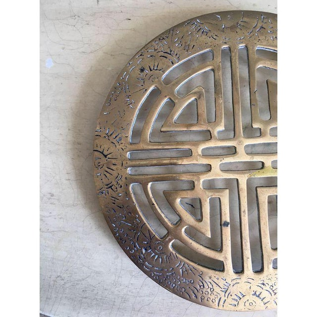 Mid-Century Modern Asian Antique Brass Trivet - Image 4 of 4