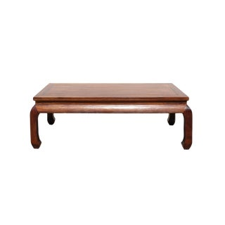 Chinese Simple Plain Wood Low Altar Kang Coffee Meditation Table