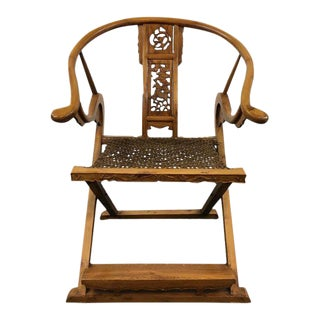 Qing Dynasty Jiaoyi Horseshoe Back Folding Armchair For Sale