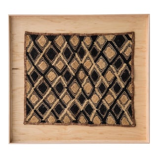 Custom Framed African Raffia Kuba Textile For Sale