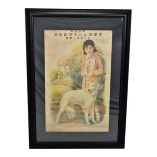Large Framed & Matted Vintage Asian Calendar Print For Sale