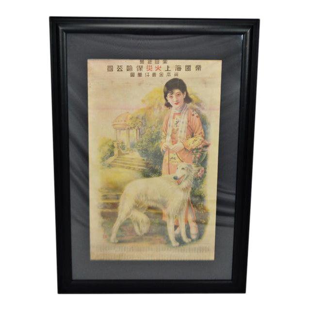 Large Framed & Matted Vintage Asian Calendar Print For Sale