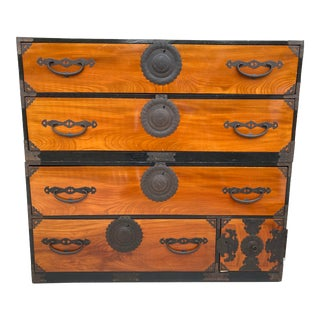 Vintage Japanese Two Section Keyakiwood and Cedar Soma Tansu Chest For Sale