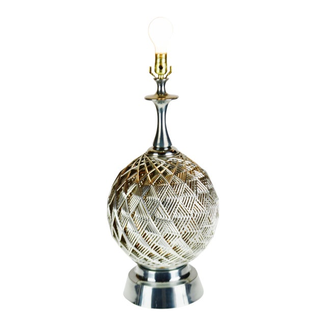 Vintage Brutalist Style Woven Metal Look Table Lamp For Sale