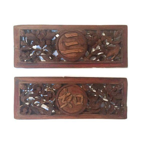 1940s Antique Chinese Wood Carved Panels - A Pair For Sale - Image 9 of 13