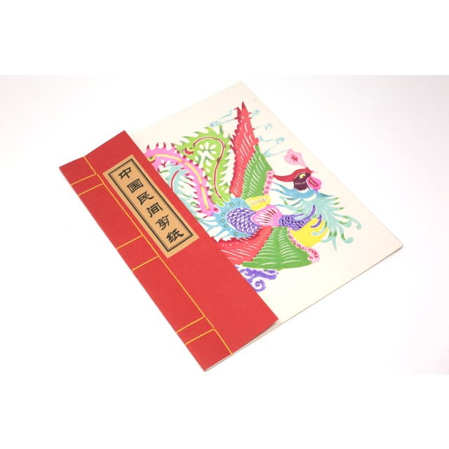 Vintage Colorful Hand Sewn Book With Individual Chinese Paper Cutting Art - Set of 8 For Sale - Image 9 of 11