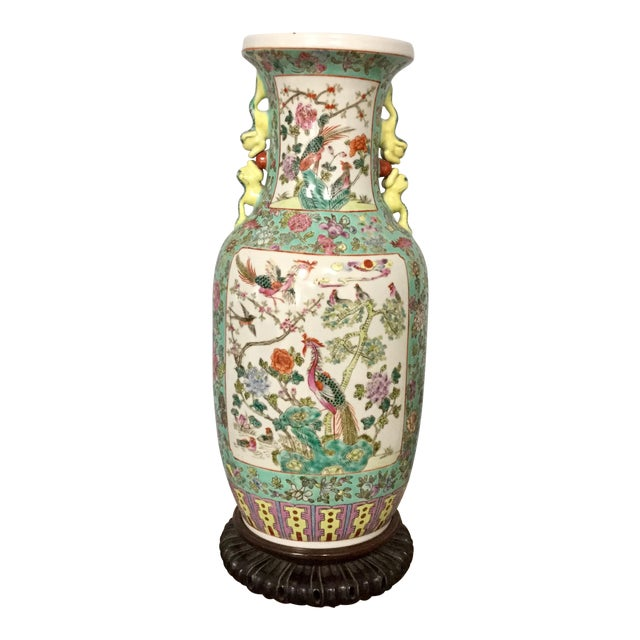 19th Century Chinese Export Vase For Sale