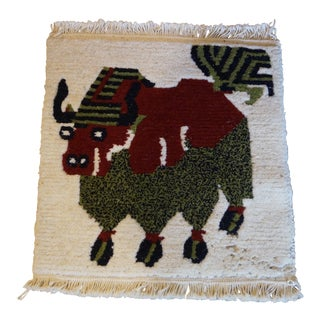 1950s Vintage Small Zodiac Rug - 1′3″ × 1′5″ For Sale