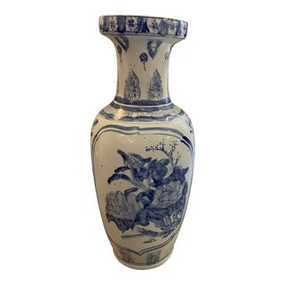 Chinese Large Blue and White Vase For Sale