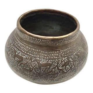 Middle Eastern Syrian Hand-Etched Islamic Brass Bowl For Sale