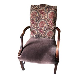 Lourdais Vintage Fireside Armchair, Chippendale Style For Sale