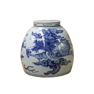Chinese Vintage Oriental Blue & White Flat Round Ginger Jar