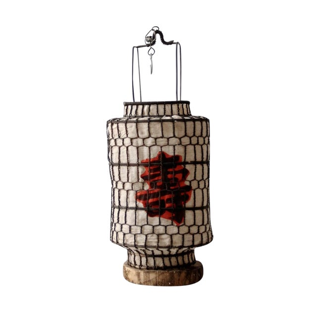 Vintage Chinese Wire Lantern - Image 1 of 6
