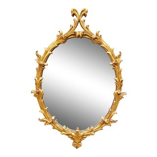 Vintage Hollywood Regency Style Mirror For Sale