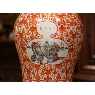 Mid-19th Century Chinese Hand Painted Porcelain Famille Rose Ginger Jar With Lid Preview