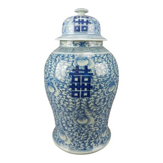 Antique Chinese Blue & White Jar