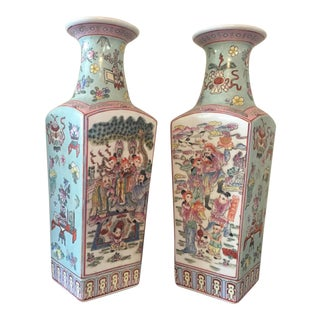 Vintage Maitland-Smith Hand Painted Vases For Sale