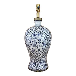 Vintage Chinoiserie Blue & White Lamp