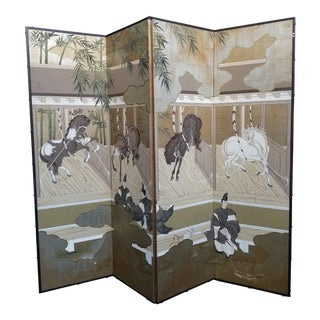 Mid 20th Century Vintage Hand-Painted Japanese Robert Crowder 4 Panel Folding Screen For Sale