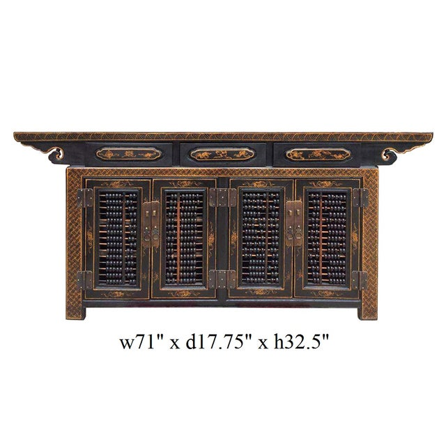 Dark Brown Rattan Top Abacus Accent Credenza - Image 6 of 6