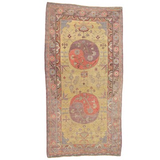 Antique Samarkand Khotan Rug For Sale
