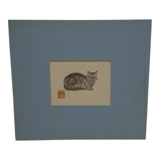 "Original ""The Cat"" Matted Drawing / Sketch by McVay For Sale"